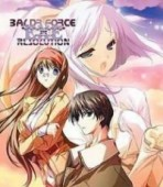 "BALDR FORCE EXE Resolution - OP: ""Face of Fact"""
