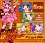 Tokyo Mew Mew - Character Song Remix