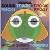 Keroro Gunsou - Original Soundtrack