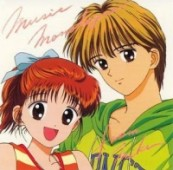 Marmalade Boy - Music Monologue: Vol.01