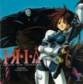 Iria: Zeiram the Animation - OST