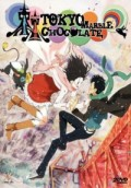 Tokyo Marble Chocolate - Limited Edition
