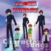 Papa to Kiss in the Dark - Character Song Album