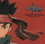 Arc the Lad - Animation Soundtrack: Vol.01