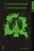 Confidential Confessions - Sammelband 02