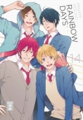 Rainbow Days - Bd.14