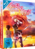 A Chivalry of a Failed Knight - Gesamtausgabe [Blu-ray]