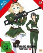 Anti-Magic Academy: Test-Trupp 35 - Vol. 2/3 [Blu-ray]