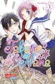 Takane & Hana - Bd.01: Kindle Edition