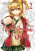 5 Seconds to Death - Bd.02: Kindle Edition