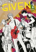 Given - Bd.02: Kindle Edition