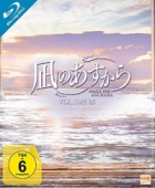 Nagi No Asukara - Vol. 5/5 [Blu-ray]