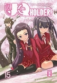 UQ Holder! - Bd.15: Kindle Edition
