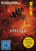 Godzilla Collection - Limited Edition