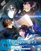 The Irregular at Magic High School The Movie: The Girl Who Summons the Stars - Digipack