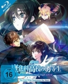 The Irregular at Magic High School The Movie: The Girl Who Summons the Stars - Digipack [Blu-ray]