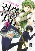 Armed Girl's Machiavellism - Bd.03: Kindle Edition