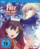 Fate/stay night: Unlimited Blade Works - Vol. 3/4 [Blu-ray]