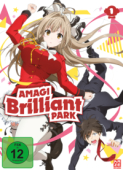 Amagi Brillant Park - Vol.1/3