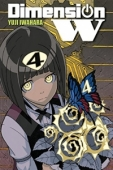 Dimension W - Vol.04: Kindle Edition