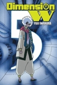 Dimension W - Vol.05: Kindle Edition