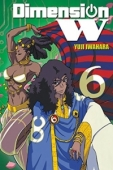Dimension W - Vol.06: Kindle Edition