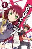 The Devil Is a Part-Timer! - Vol.01