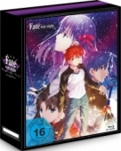 Fate/stay night: Heaven's Feel - Film 1: Presage Flower - Limited Edition [Blu-ray] + Soundtrack + Artbook