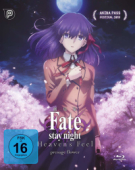 Fate/stay night: Heaven's Feel - Film 1: Presage Flower [Blu-ray]