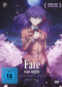 Fate/stay night: Heaven's Feel - Film 1: Presage Flower