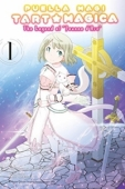 Puella Magi Tart Magica: The Legend of Jeanne d'Arc - Vol.01: Kindle Edition