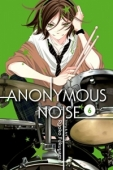 Anonymous Noise - Vol.06: Kindle Edition