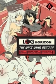 Log Horizon: The West Wind Brigade - Vol.06: Kindle Edition