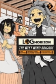 Log Horizon: The West Wind Brigade - Vol.05: Kindle Edition