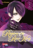 Requiem of the Rose King - Bd.02: Kindle Edition