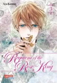 Requiem of the Rose King - Bd.03: Kindle Edition