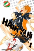 Haikyu!! - Vol.01: Kindle Edition