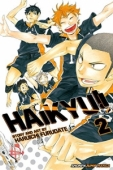Haikyu!! - Vol.02: Kindle Edition