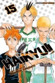 Haikyu!! - Vol.15: Kindle Edition
