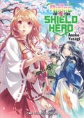 The Rising of the Shield Hero - Vol. 13