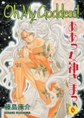 Oh My Goddess! - Vol.06: Kindle Edition
