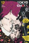 Tokyo Ghoul - Vol.12: Kindle Edition