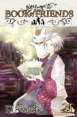 Natsume's Book of Friends - Vol.21: Kindle Edition