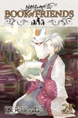 Natsume's Book of Friends - Vol.21