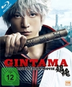 Gintama - Live Action Movie [Blu-ray]