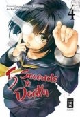 5 Seconds to Death - Bd.04: Kindle Edition