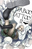Taboo Tattoo - Vol.12: Kindle Edition