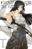 Taboo Tattoo - Vol.04: Kindle Edition