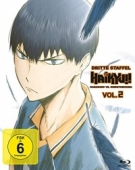 Haikyu!!: Staffel 3 - Vol.2/2 [Blu-ray]