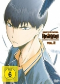 Haikyu!!: Staffel 3 - Vol.2/2